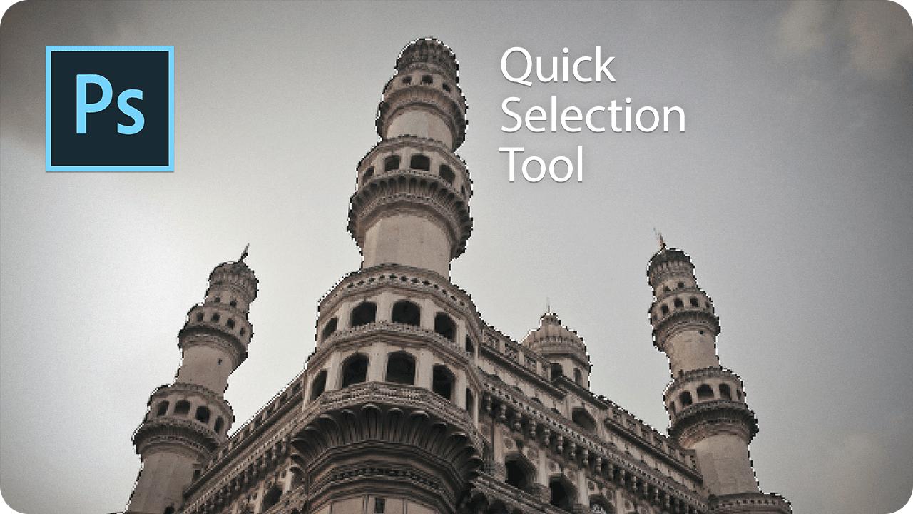 【選択範囲】オブジェクトの境界線を選択する【クイック選択ツール】