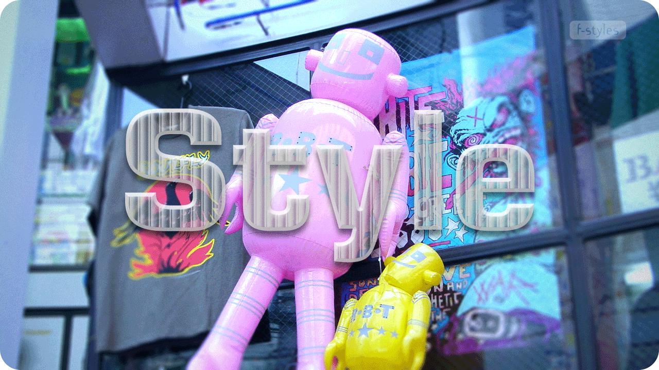 【スタイル】樹脂・プラダン(プラスチック・ダンボール)【フリー】