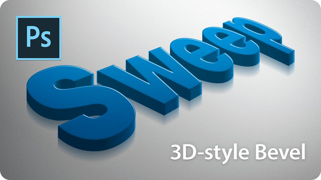 【ロゴ】フォントでつくる!3D風の押し出し文字