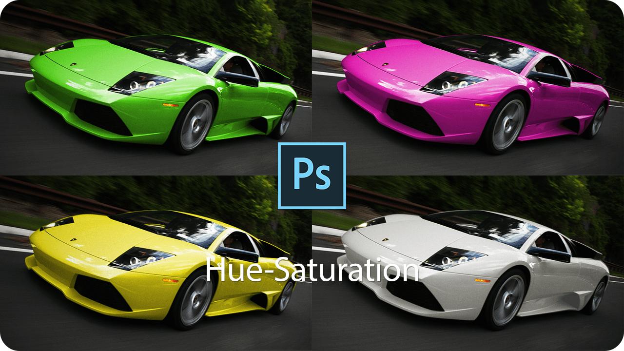 【色調補正】スポーツカーの色を自在に変える方法【色相・彩度】