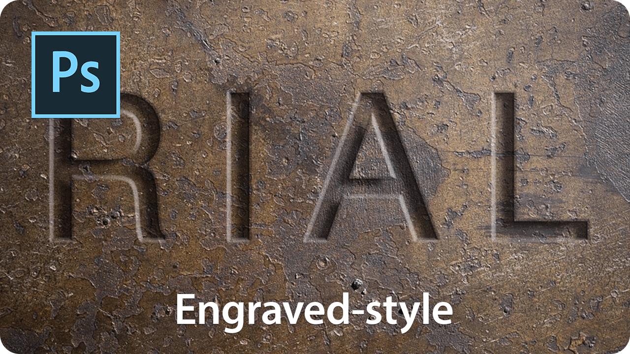 【ロゴ】フォントでつくる!錆びた金属板の彫り文字