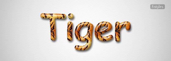 タイガー・クリア