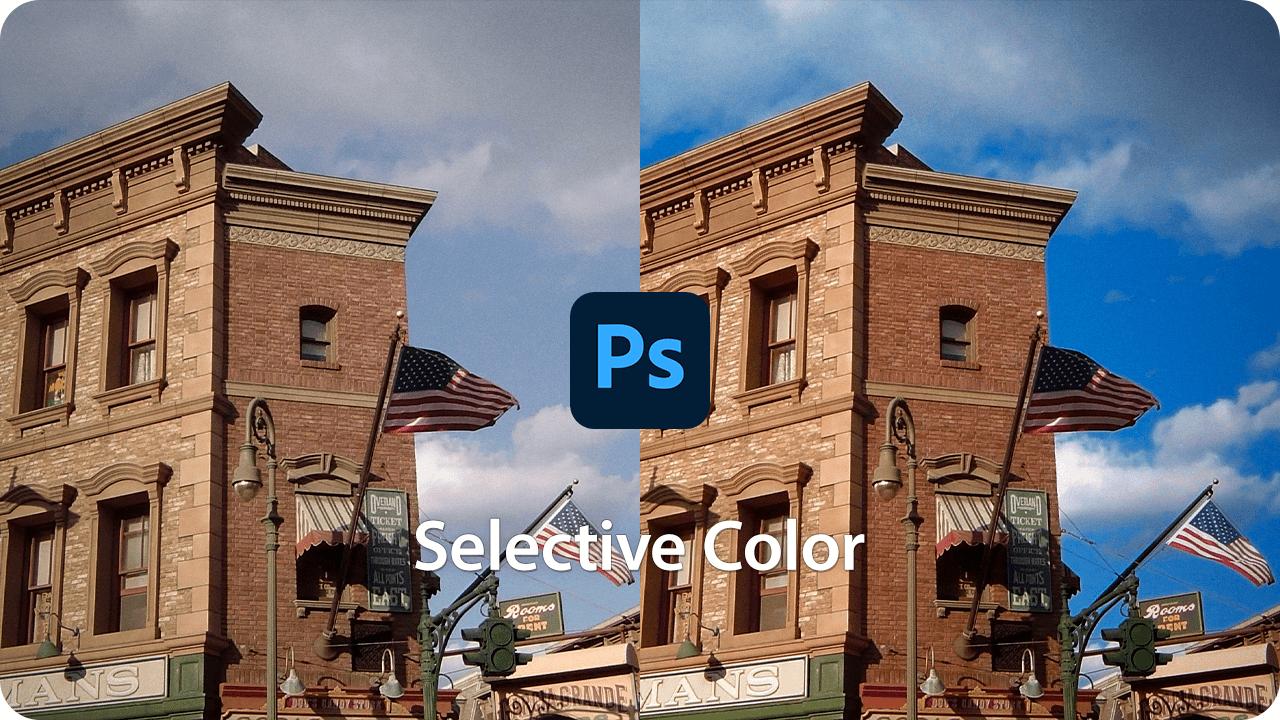 【色調補正】色の濁りを取って鮮やかな青空にする方法【特定色域の選択】