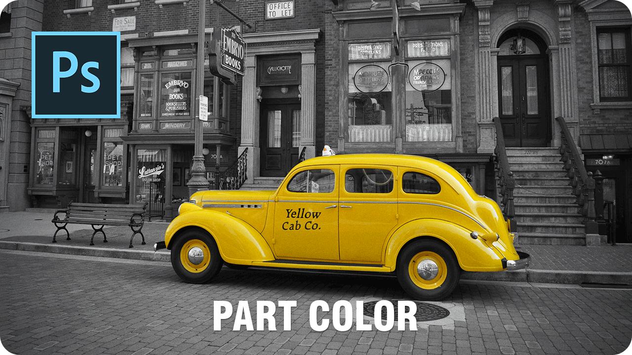 【色調補正】特定の色だけ残してモノクロにする方法【色域指定】