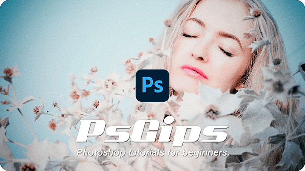 psgips_contents