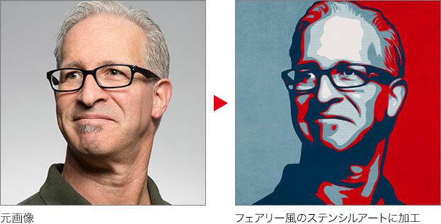 元画像 → ポスタリゼーション風イラストに加工