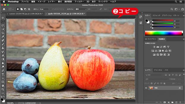 木板に並べたフルーツの素材画像をコピー