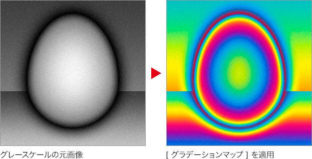 グレースケールの元画像 → [ グラデーションマップ ] を適用