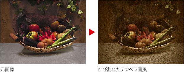 元画像→ひび割れたテンペラ画風