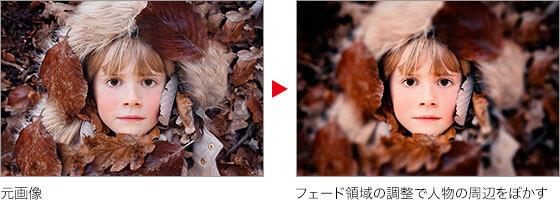 元画像 → [白黒]によるモノクロ変換