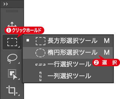 [ ツール ] パネル ( 部分 )