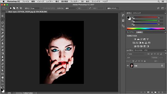女性の顔の素材画像を開く